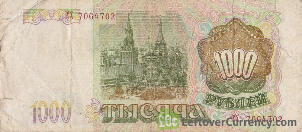 1000 Russian Rubles Banknote 1993