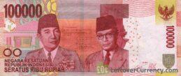 100000 Indonesian Rupiah banknote (Soekarno & Hatta)