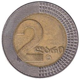 2 Georgian Lari coin