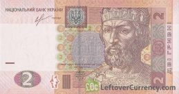 2 Ukrainian Hryvnias banknote (Yaroslav the Wise)