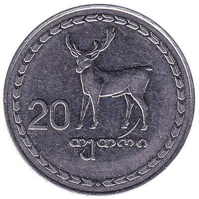 20 Tetri coin Georgia