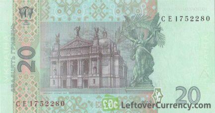 20 Ukrainian Hryvnias banknote (Ivan Franko)