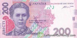 200 Ukrainian Hryvnias banknote (Lesya Ukrainka)