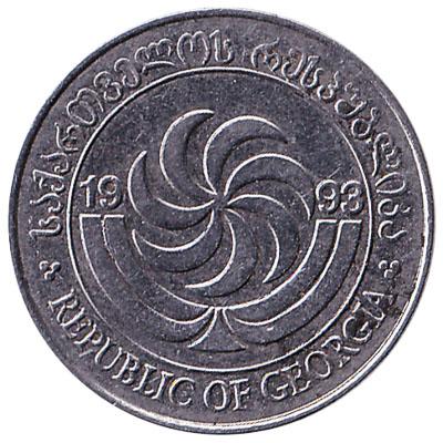 5 Tetri coin Georgia