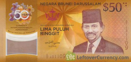 50 Brunei Dollars commemorative banknote (50 years currency interchangeability agreement)