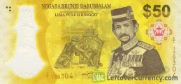 50 Brunei Dollars commemorative banknote (50 years jubilee Sultan Hassanal Bolkiah)