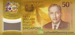 50 Singapore Dollars commemorative banknote (50 years currency interchangeability agreement)