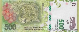 500 Argentine Pesos banknote 4th Series (Jaguar)