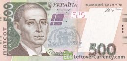 500 Ukrainian Hryvnias banknote (Gregory Skovoroda)