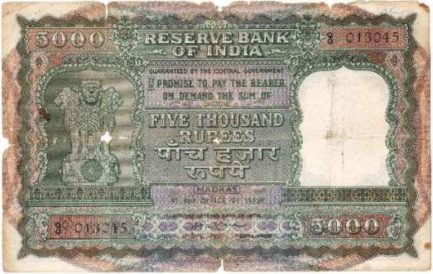 5000 Indian rupees banknote (Asoka large type)