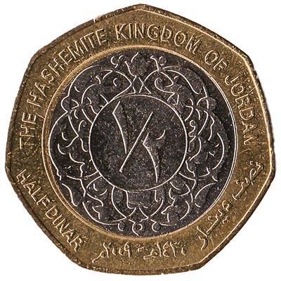 Half Dinar coin Jordan