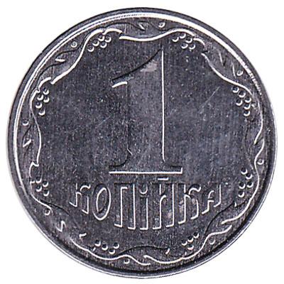 Ukraine 1 Kopiyka coin