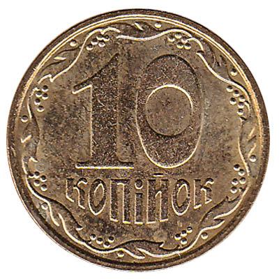 Ukraine 10 Kopiyka coin