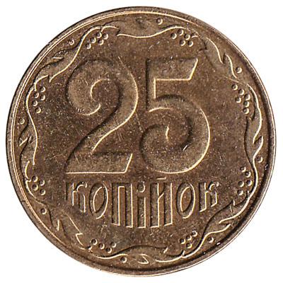 Ukraine 25 Kopiyka coin