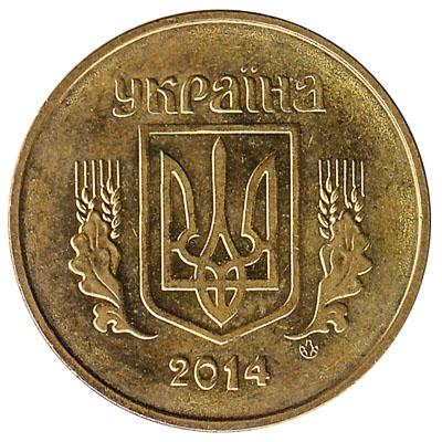 Ukraine 50 Kopiyka coin