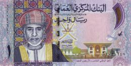 1 Omani Rial banknote (type 2015)