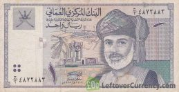 1 Omani Rials banknote (type 1995)
