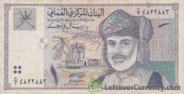 1 Omani Rials banknote (type 1995)