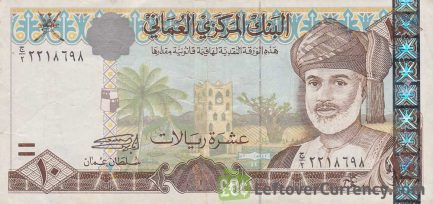 10 Omani Rials banknote (type 2000)