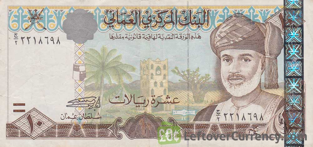OMAN SIX 100 baisa notes - £4.85 | PicClick UK |Omani Rial 100