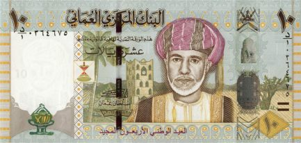 10 Omani Rials banknote (type 2010)