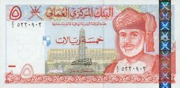 5 Omani Rials banknote (type 2000)