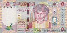 5 Omani Rials banknote (type 2010) obverse accepted for exchange