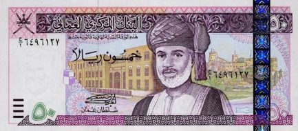 50 Omani Rials banknote (type 2000)