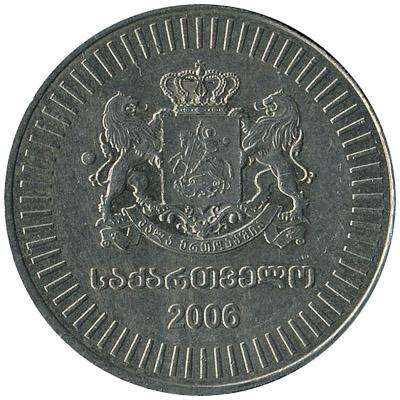 50 Tetri coin Georgia