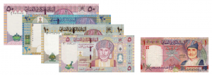 current Omani Rial banknotes