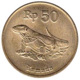 Indonesia 50 Rupiah coin (komodo)
