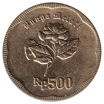 Indonesia 500 Rupiah coin (1991 to 1996)