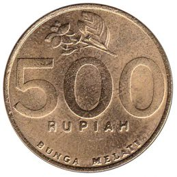 Indonesia 500 Rupiah coin (1997 to 2003)