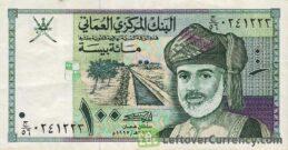 Oman 100 Baisa banknote (type 1995)