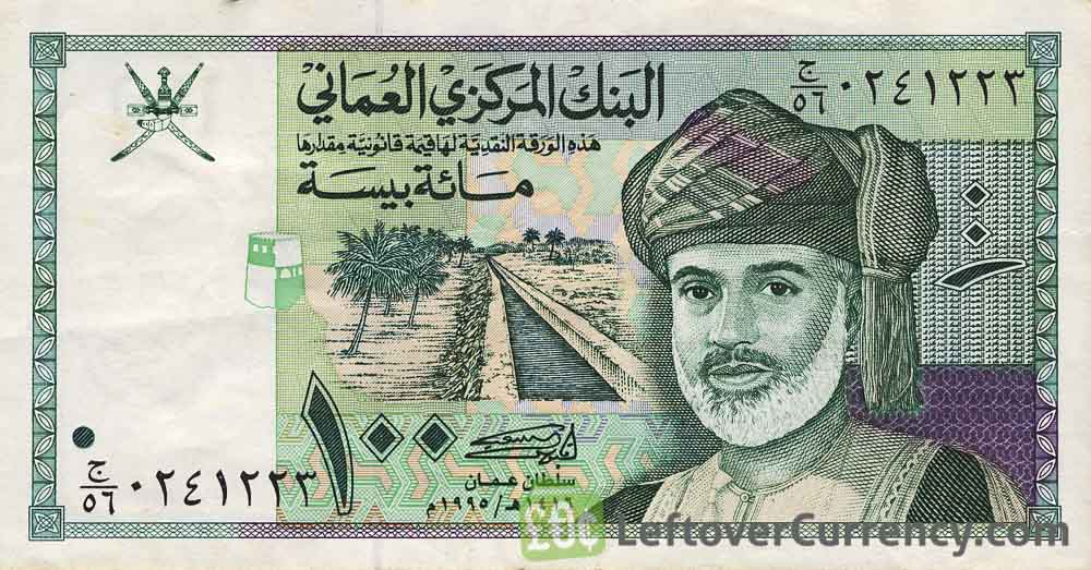 Oman country notes. 100 baisa || Oman 100 baisa = India ... |Omani Rial 100