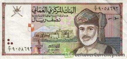 Oman half Rial banknote (type 1995)