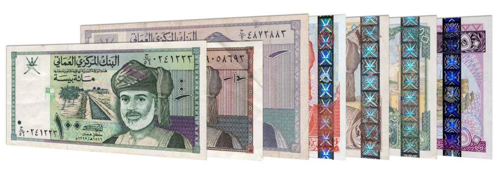 withdrawn Omani Rial and Baisa banknotes