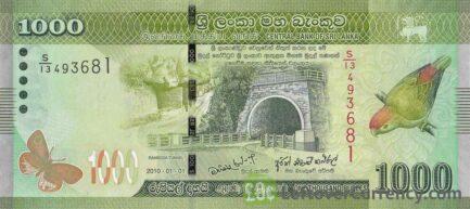 1000 Sri Lankan Rupees banknote (Sri Lanka Dancers series)