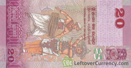 20 Sri Lankan Rupees banknote (Sri Lanka Dancers series)