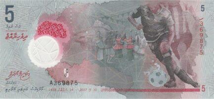 5 Maldivian Rufiyaa banknote