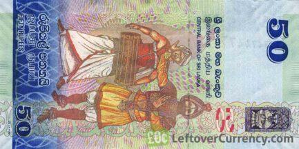 50 Sri Lankan Rupees banknote (Sri Lanka Dancers series)