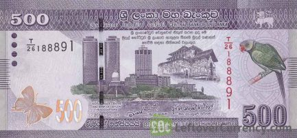 500 Sri Lankan Rupees banknote (Sri Lanka Dancers series)