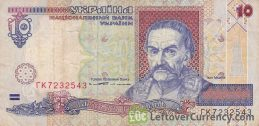 10 Ukrainian Hryvnias banknote (1994 to 2001 Series)