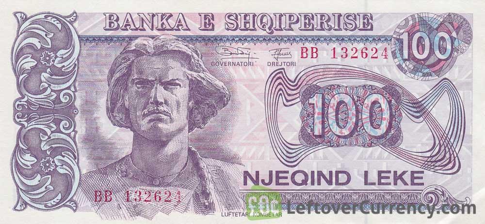 100 Albanian Lek Banknote Luftetari Kombetar