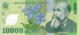 10000 Romanian Old Lei banknote (Nicolae Iorga)