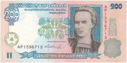 200 Ukrainian Hryvnias banknote (1994 to 2001 Series)