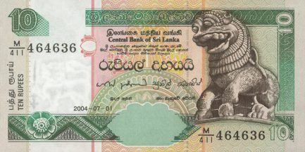 10 Sri Lankan rupees banknote (Chinthe)