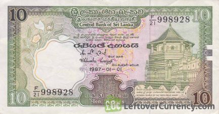 10 Sri Lankan rupees banknote (Temple of the Tooth)