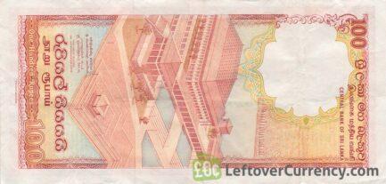 100 Sri Lankan rupees banknote (Stone carving Anuradhapura)