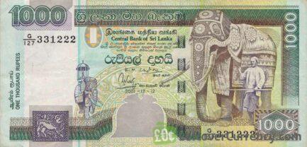 1000 Sri Lankan rupees banknote (Elephants)
